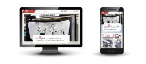 オウンドメディアサイト「astavision」| アスタミューゼ
