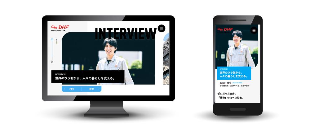 ブランドコンテンツ | NewsPicks